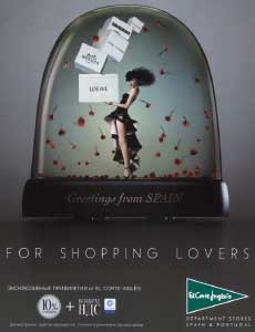 CORTE INGLES SHOPING LOVERS